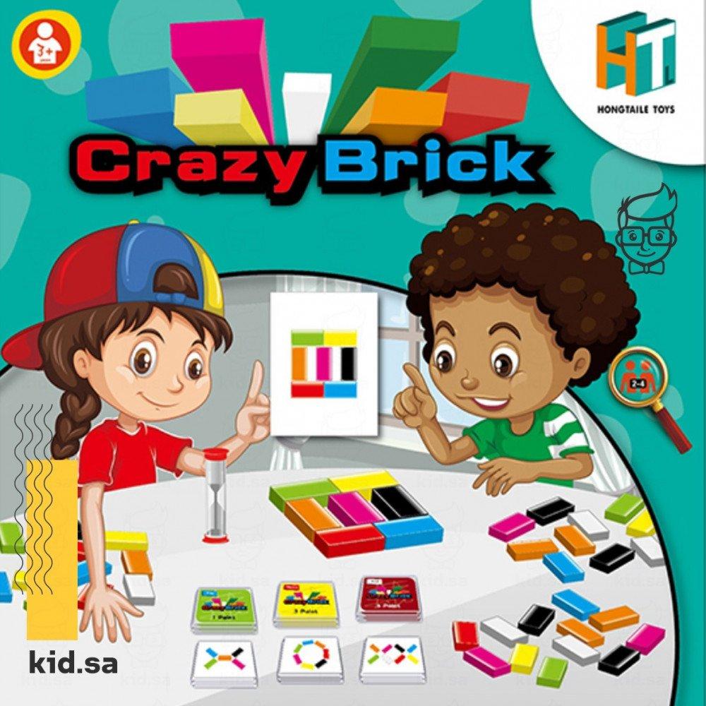 تساعد طفلك على تقوية الذاكرة و التركيز بين الاشكال و البطاقات