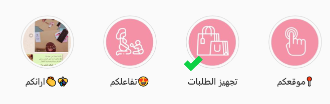 امثلة على توصيل طلبيات جدة و مناطق المملكة المغلفة كهدايا