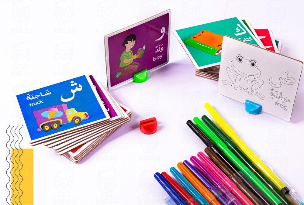 أنشطة تعليمية للاطفال 3 سنوات: طريق طفلك لقضاء اوقات مثمرة.