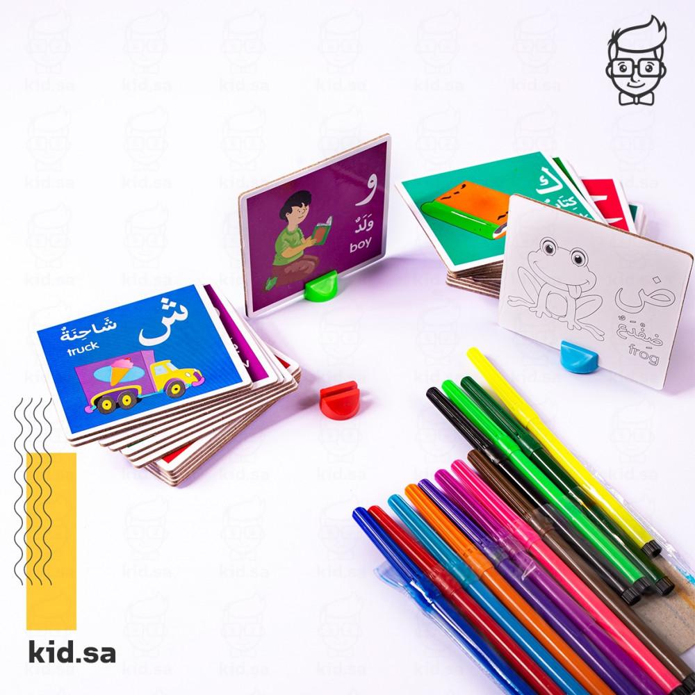 أنشطة تعليمية للاطفال 3 سنوات