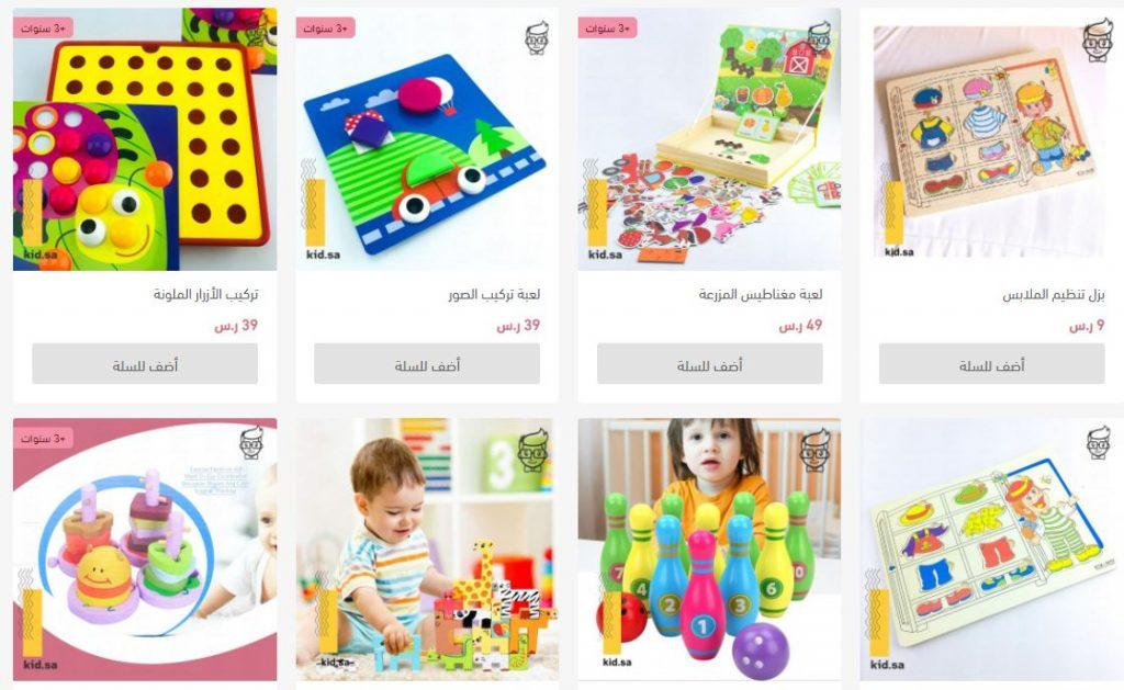 منتجات جاهزة للتوصيل إلى جدة و مناطق المملكة