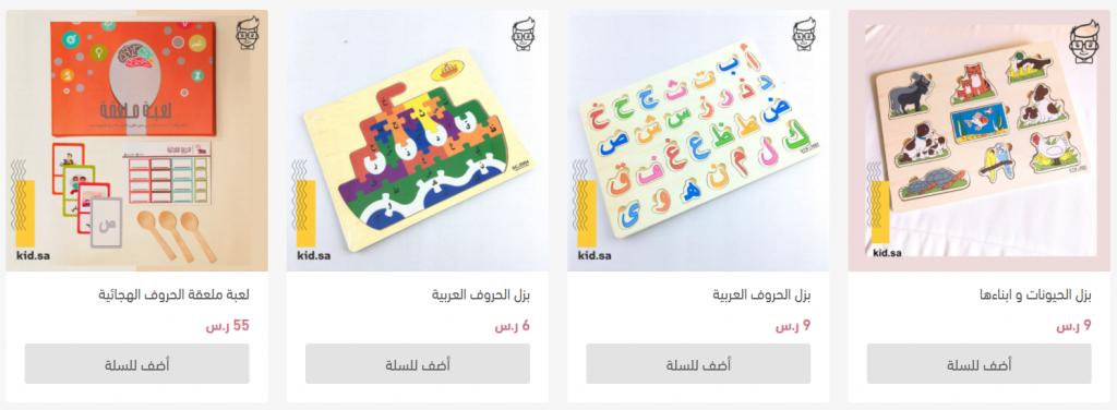 طلب توصيل العاب لغة عربية