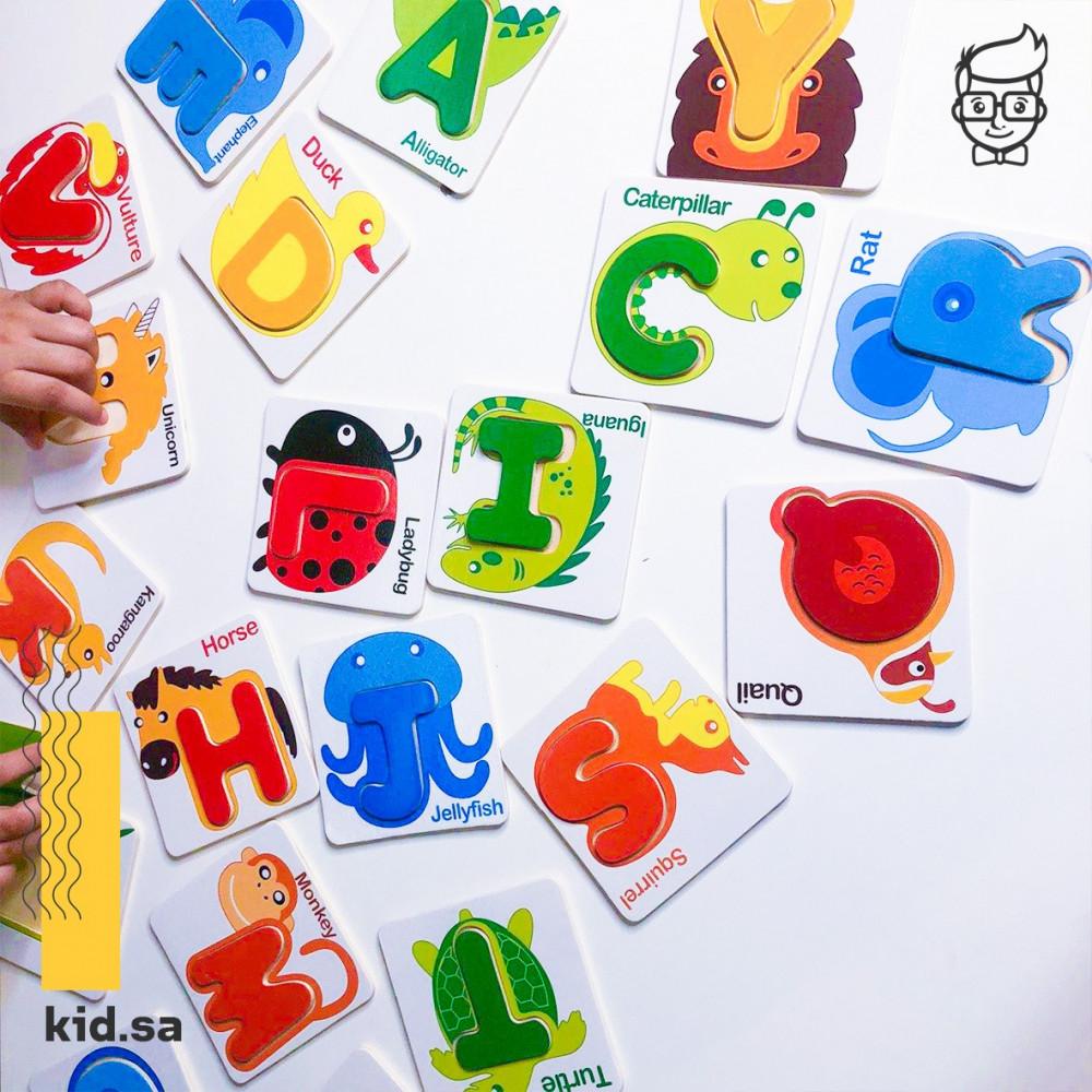 تعليم الحروف الانجليزية من العاب تعليمية لاطفال الروضة