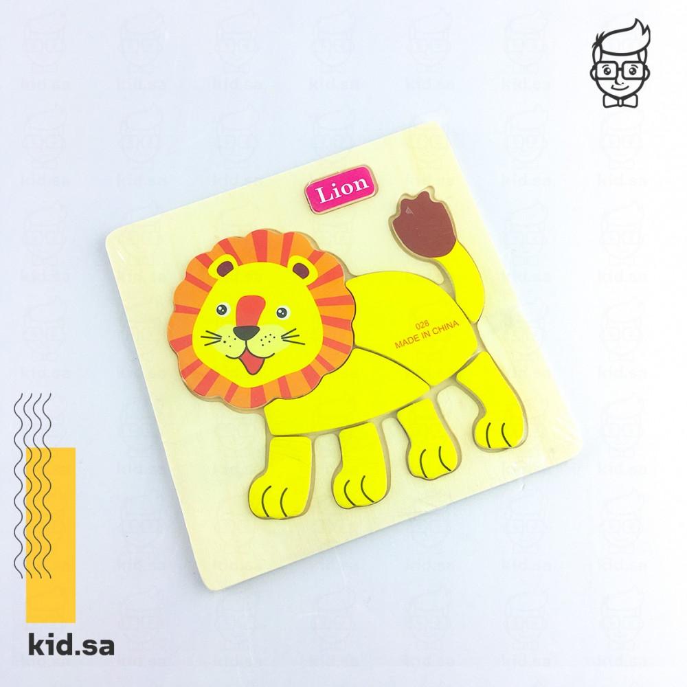 لعبة بزل أسد العاب تعليمية للاطفال 2 سنوات