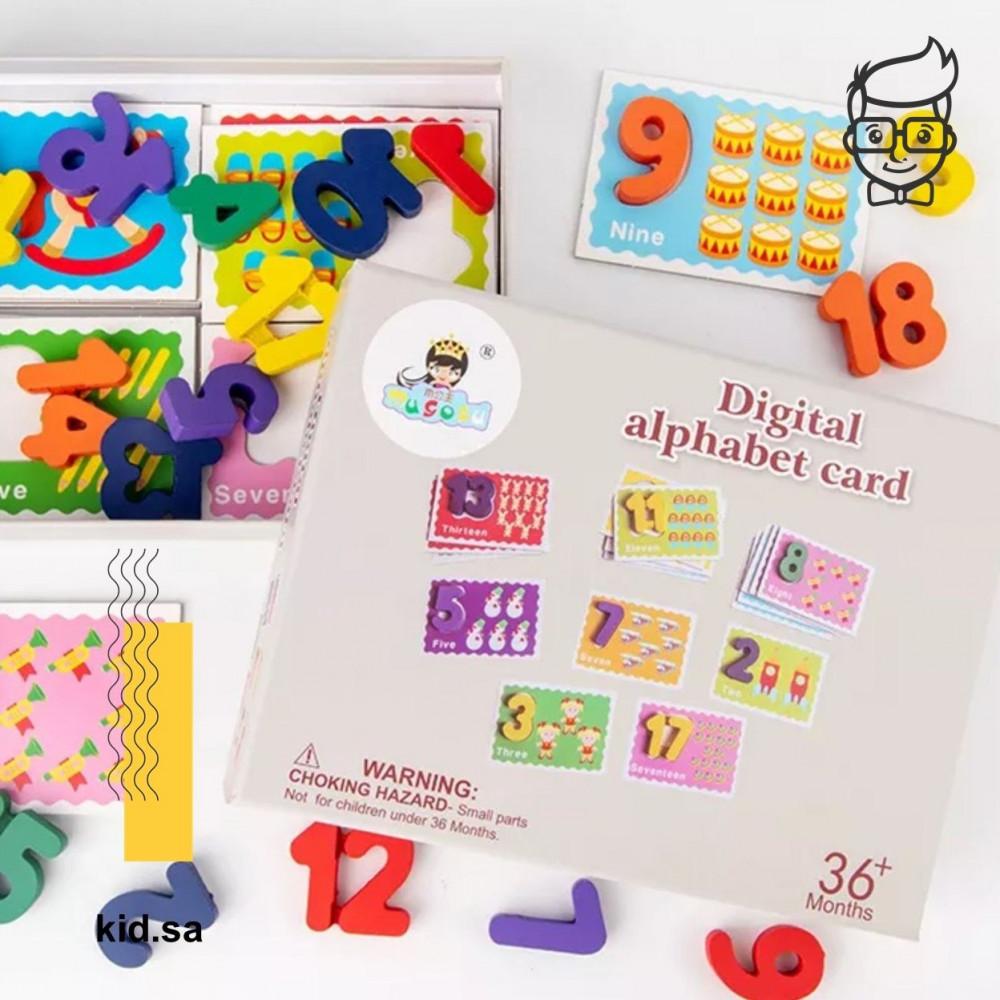 بطاقات وبزل تعليم الارقام الانجليزية للاطفال