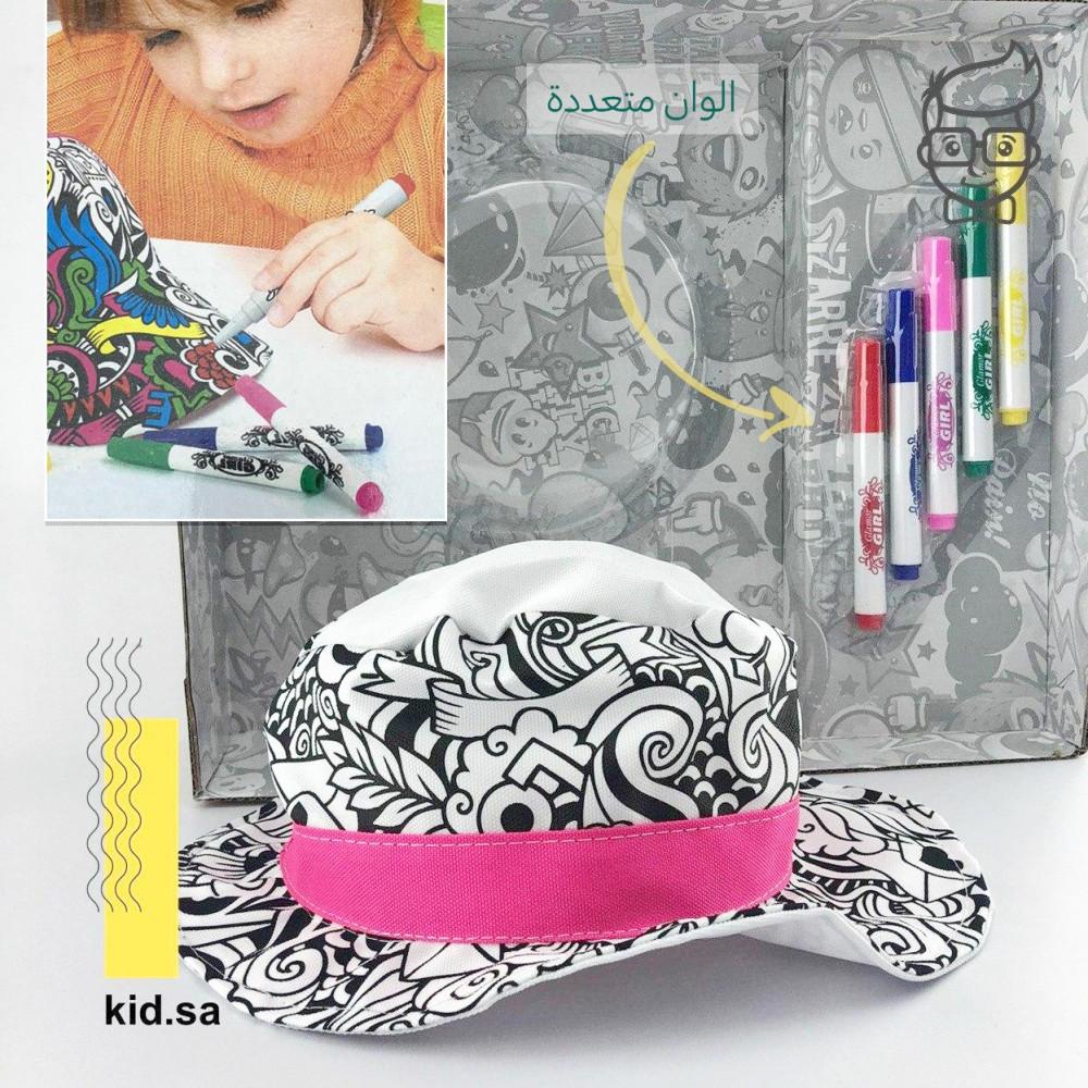 تعليم الاطفال الالوان لعبة تلوين القبعة