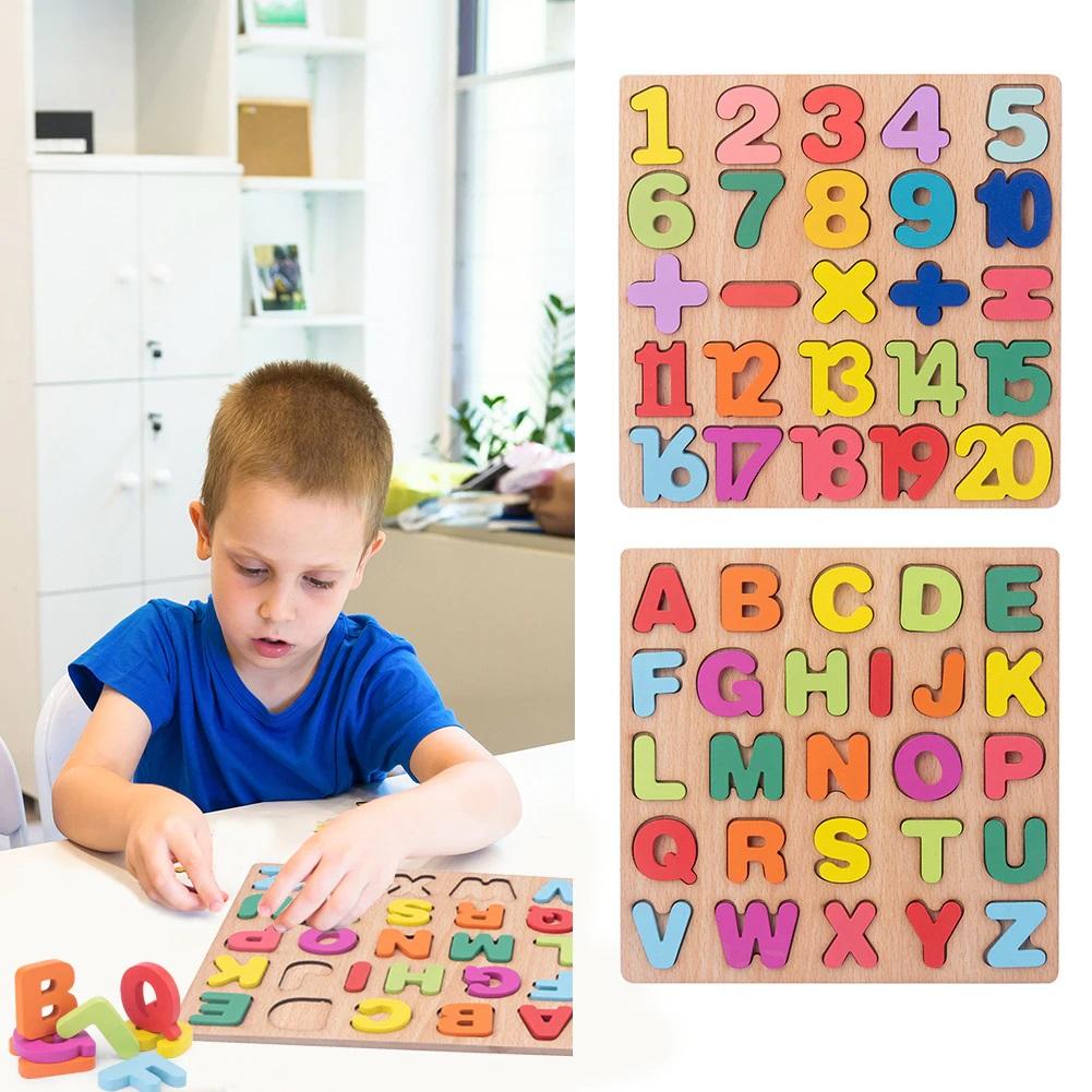 تعليم الاطفال الانجليزي العاب تعليمية