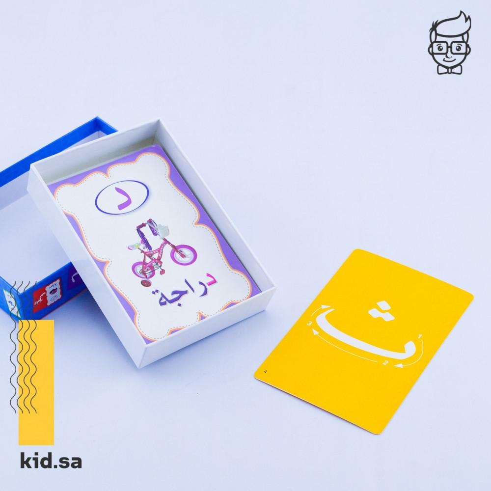 لعبة بطاقات عربية ضمن كيفية اعداد طفل سريع القراءة