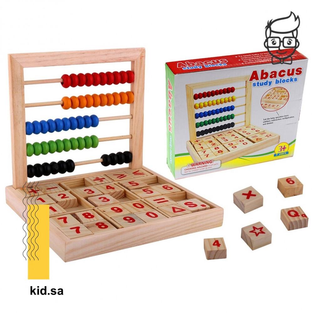 الألعاب التعليمية تعليم الارقام
