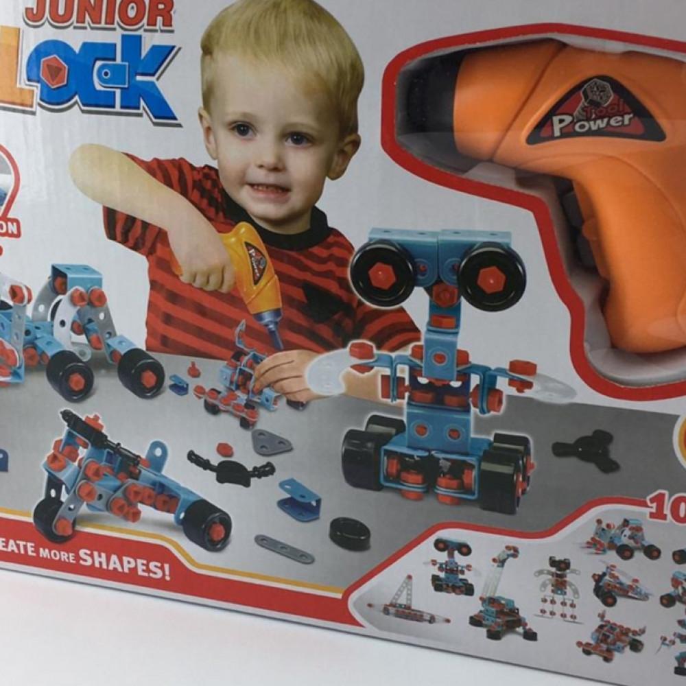 ألعاب هدايا للأطفال