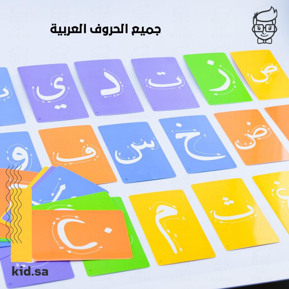 لعبة تعليم الحروف العربية