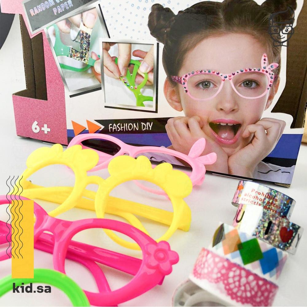تصميم النظارة من العاب البنات