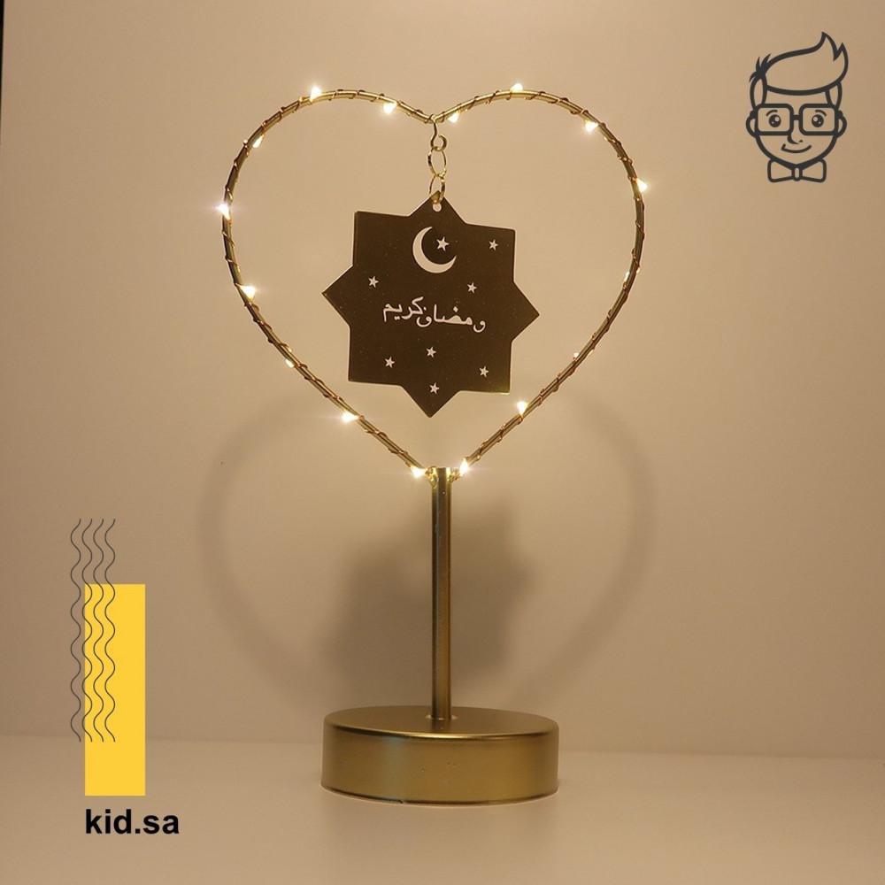 فانوس رمضان شكل قلب هدية
