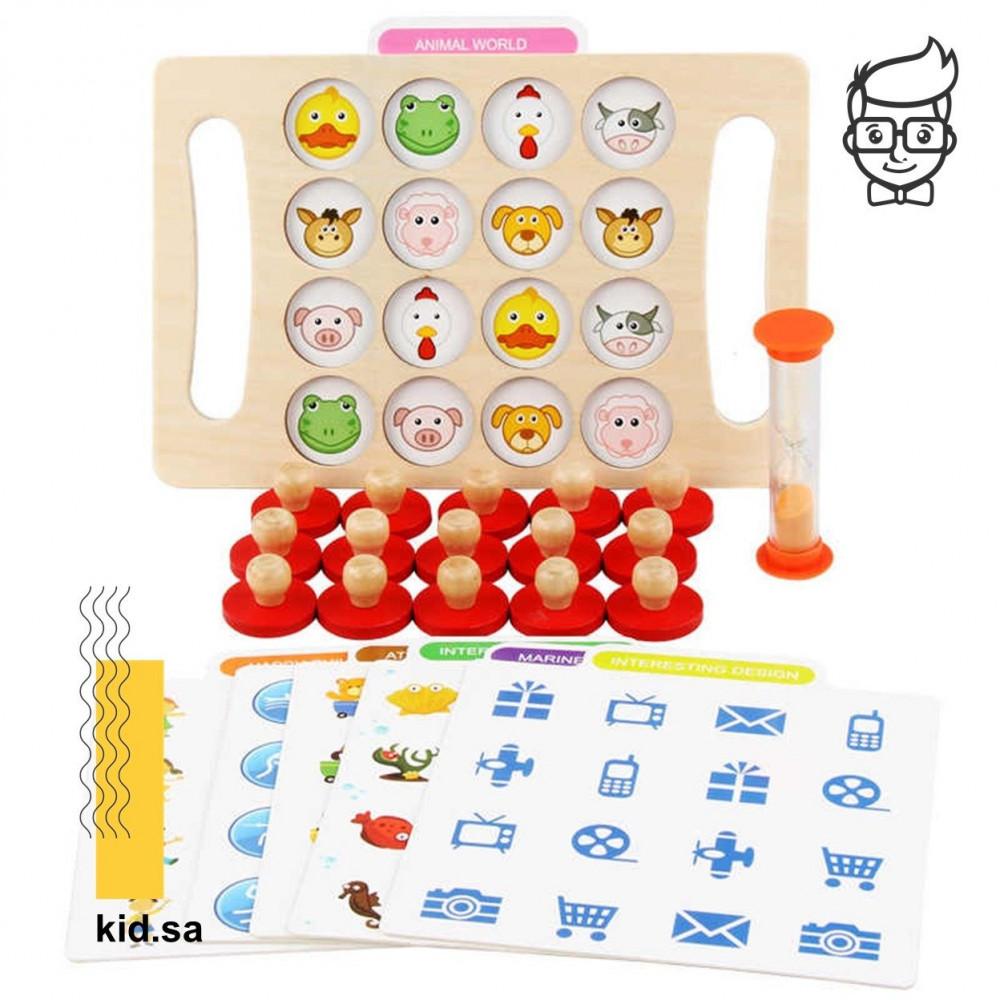 ألعاب أطفال في البيت