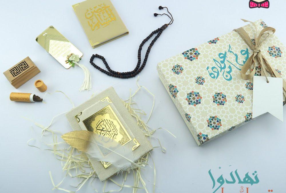 أجمل هدايا رمضان اون لاين مع التوصيل