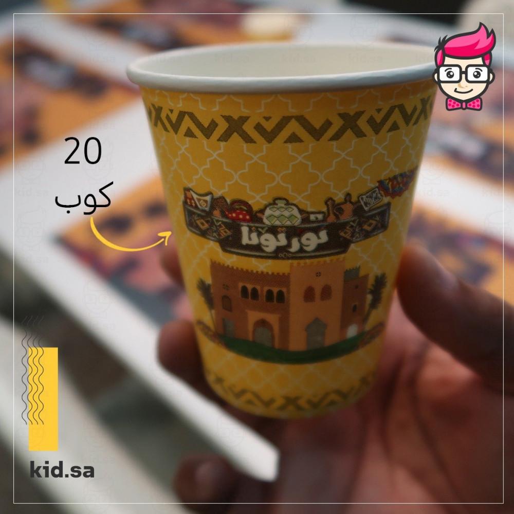 كاسات ورق رمضان 2021