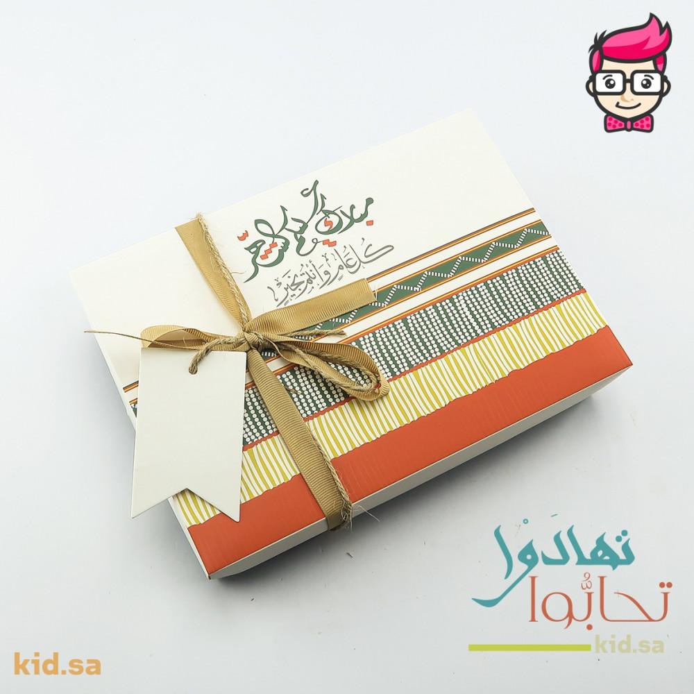 هدايا مميزة رمضانية كمباركة للاهل و الاحباب