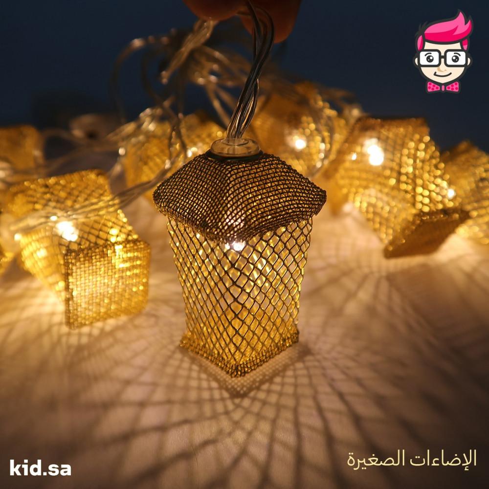 إضاءات رمضان 2021