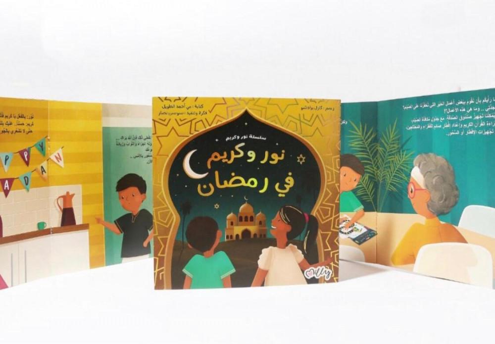قصص رمضانية للأطفال