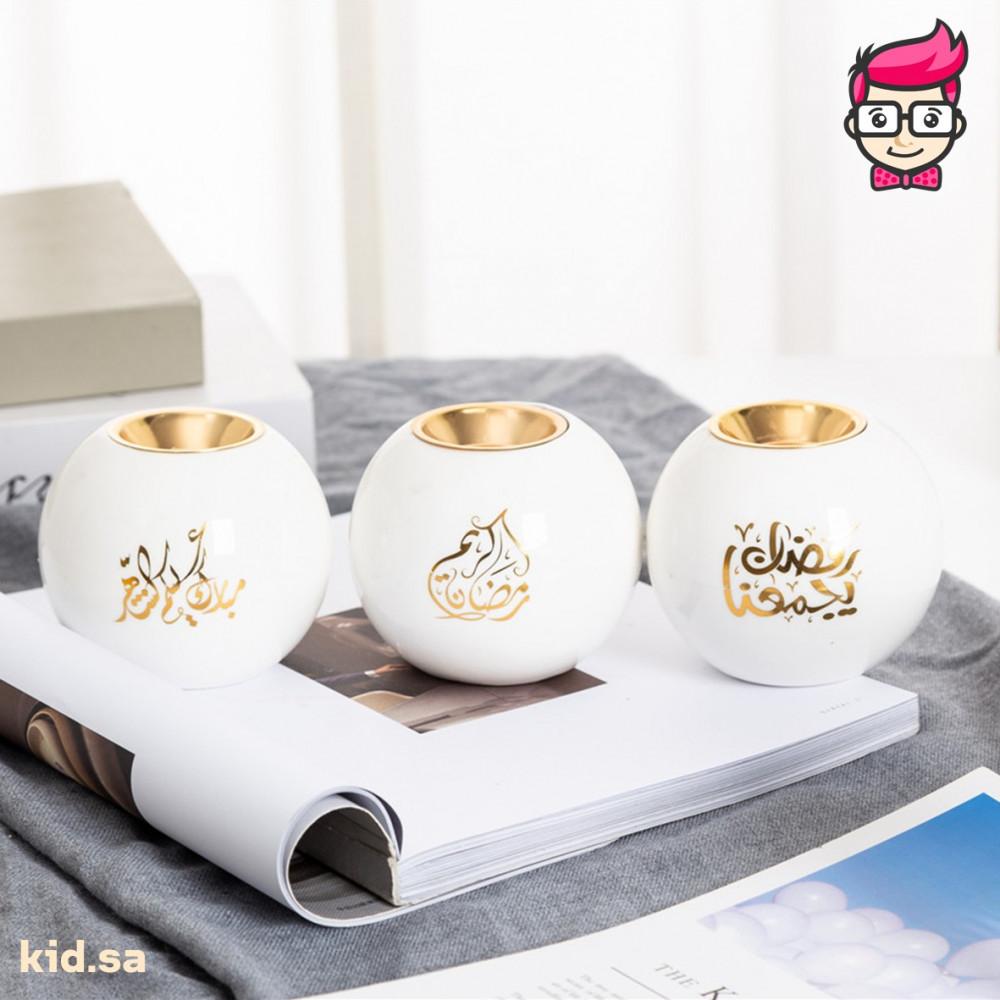 مبخرة رمضان شراء زينة رمضان اون لاين