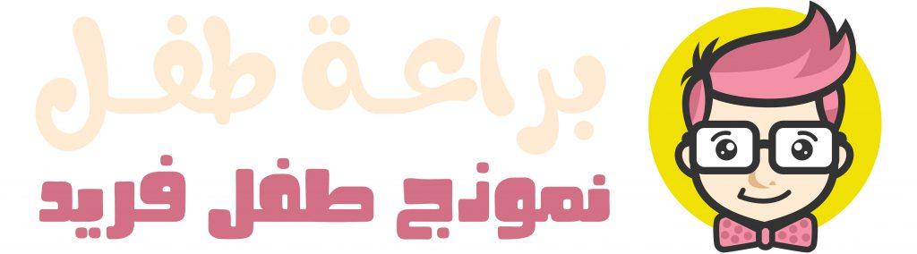 متجر براعة طفل زينة رمضان