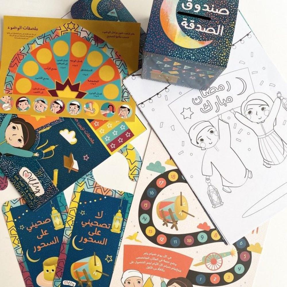 هدايا رمضان فعاليات للأطفال