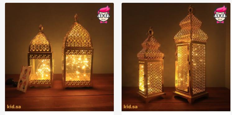 اطقم رمضان ذهبية