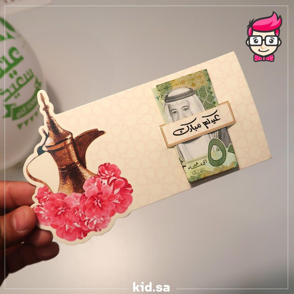 بطاقات عيديات ثيم العيد