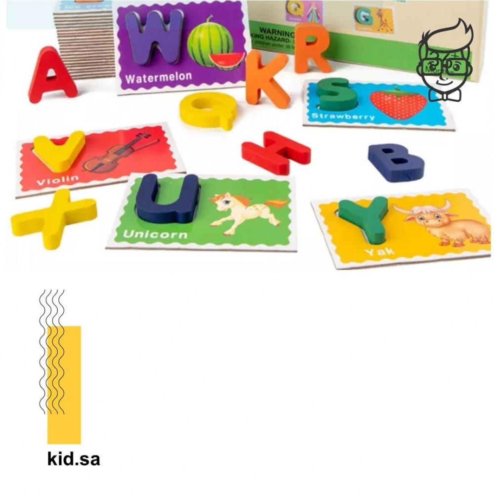 بطاقات حروف وكلمات إنجليزية