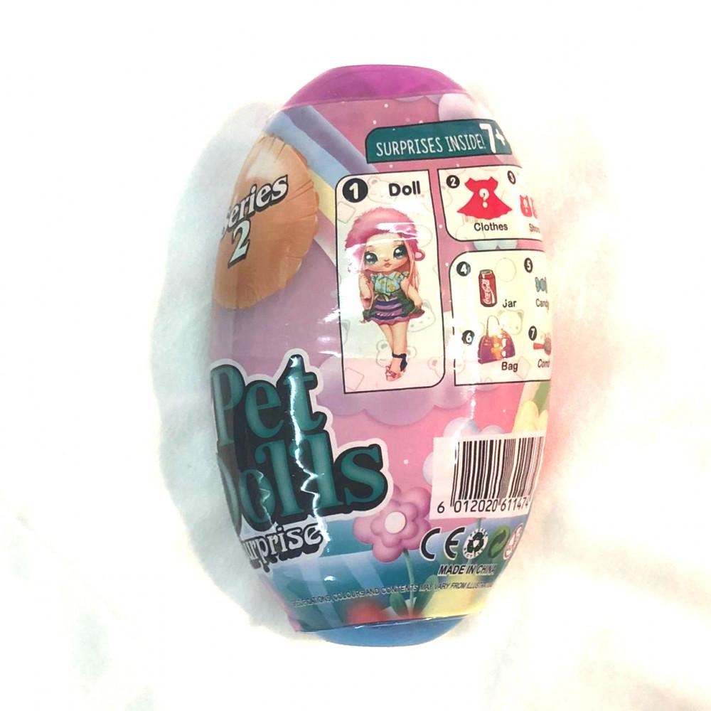 بيضة املفاجآت من محتويات توزيعات العيد