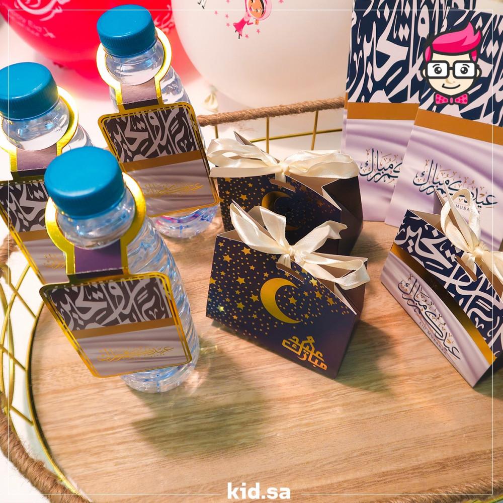 ثيم العيد متكامل مع اكياس توزيعات العيد