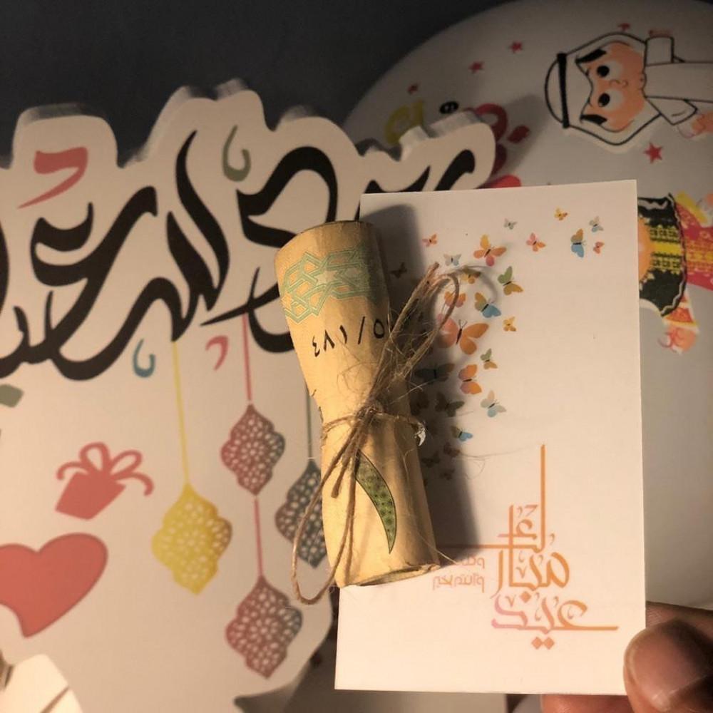كيف أسوي عيديات العيد