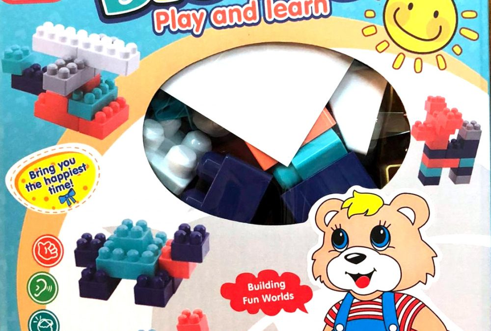 تعرفي على أجمل أفكار ألعاب العيد للاطفال