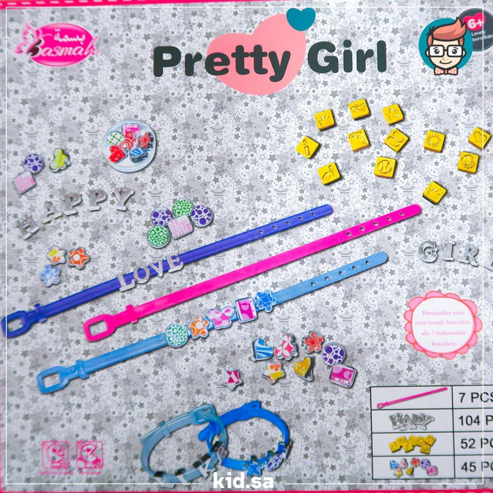 ألعاب البنات
