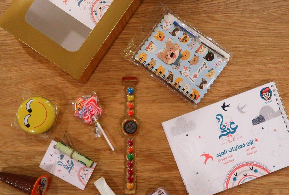 أجمل توزيعات العيد الفطر للأطفال