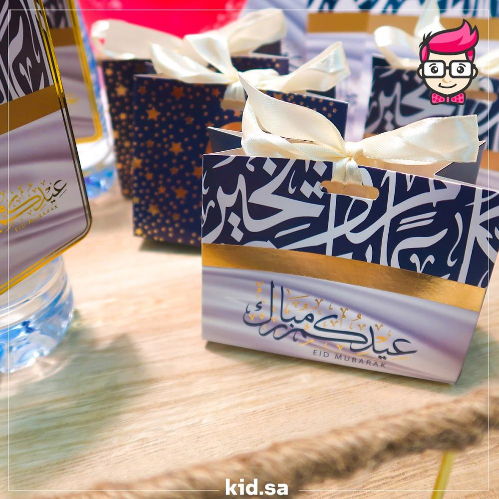 تعبئة توزيعات العيد ثيم العيد متكامل