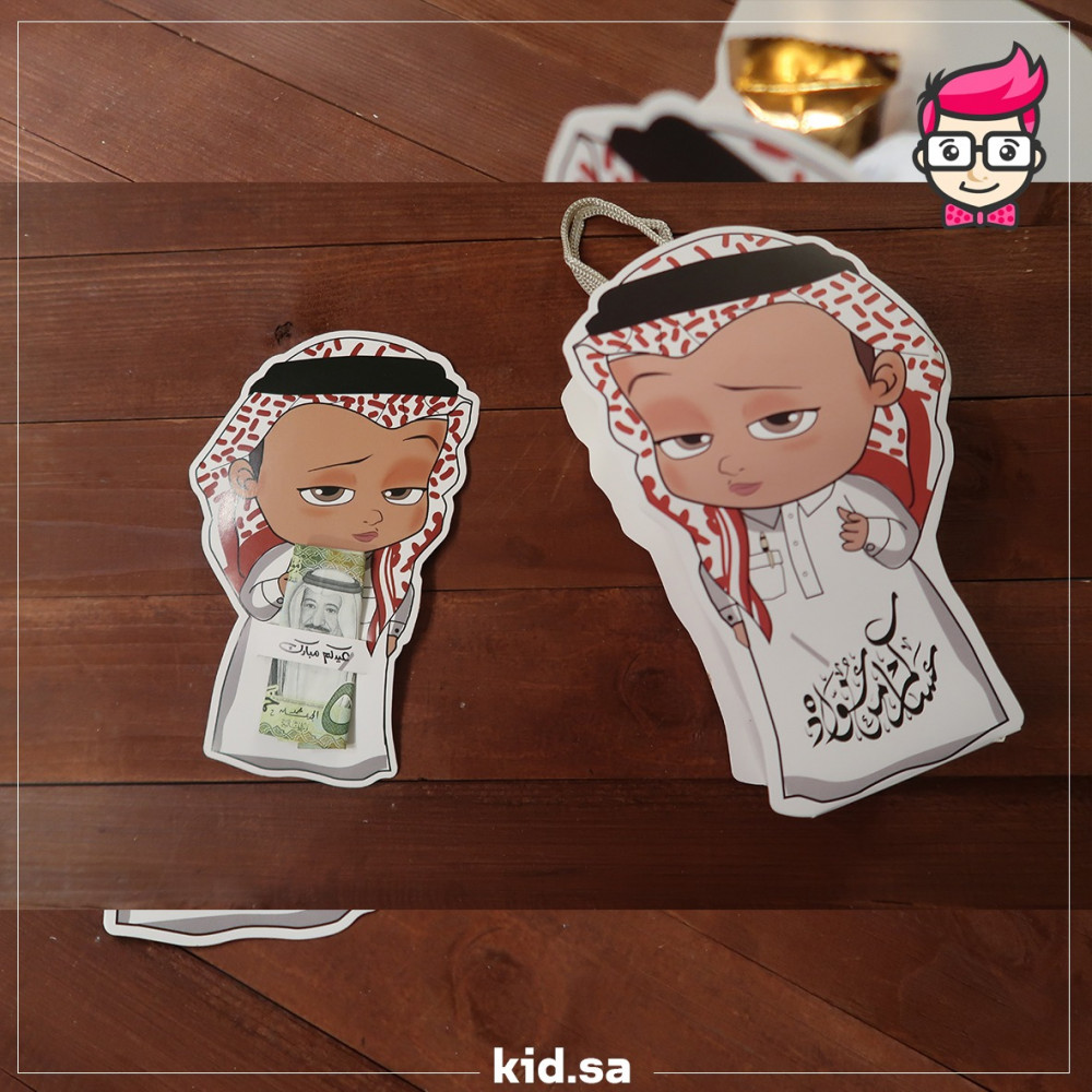 روتين العيد مع بطاقات الأطفال