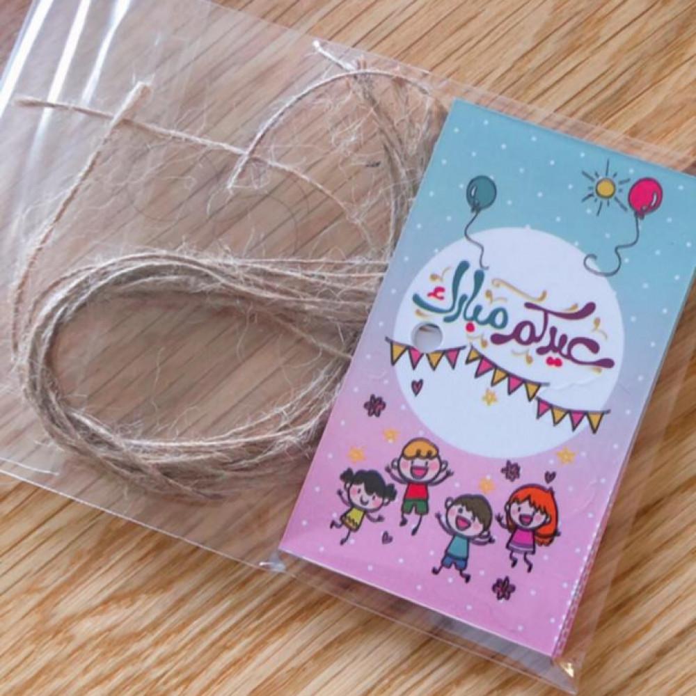 بطاقات روتين العيد للأطفال