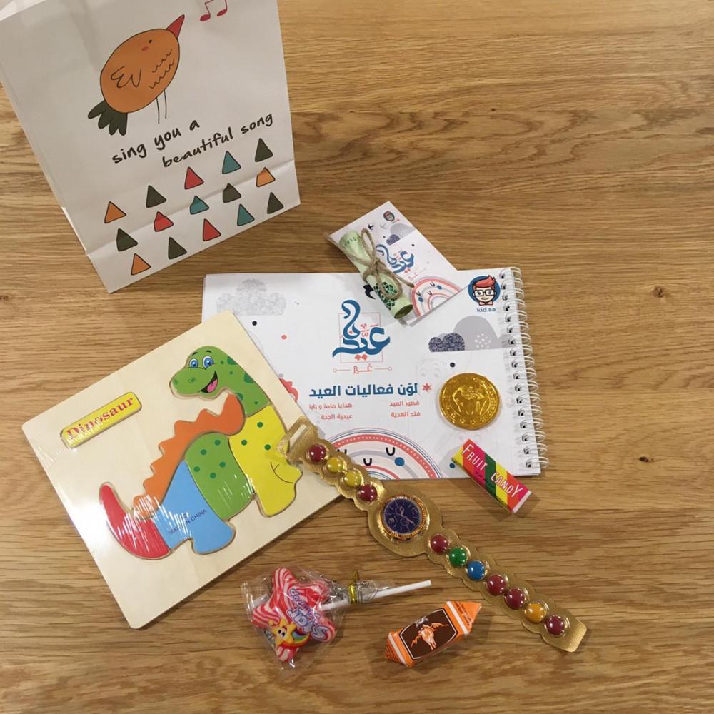 تجهيزات العيد 2021 هدايا للاطفال