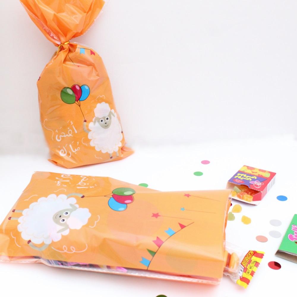 توزيعات عيد الاضحى للاطفال