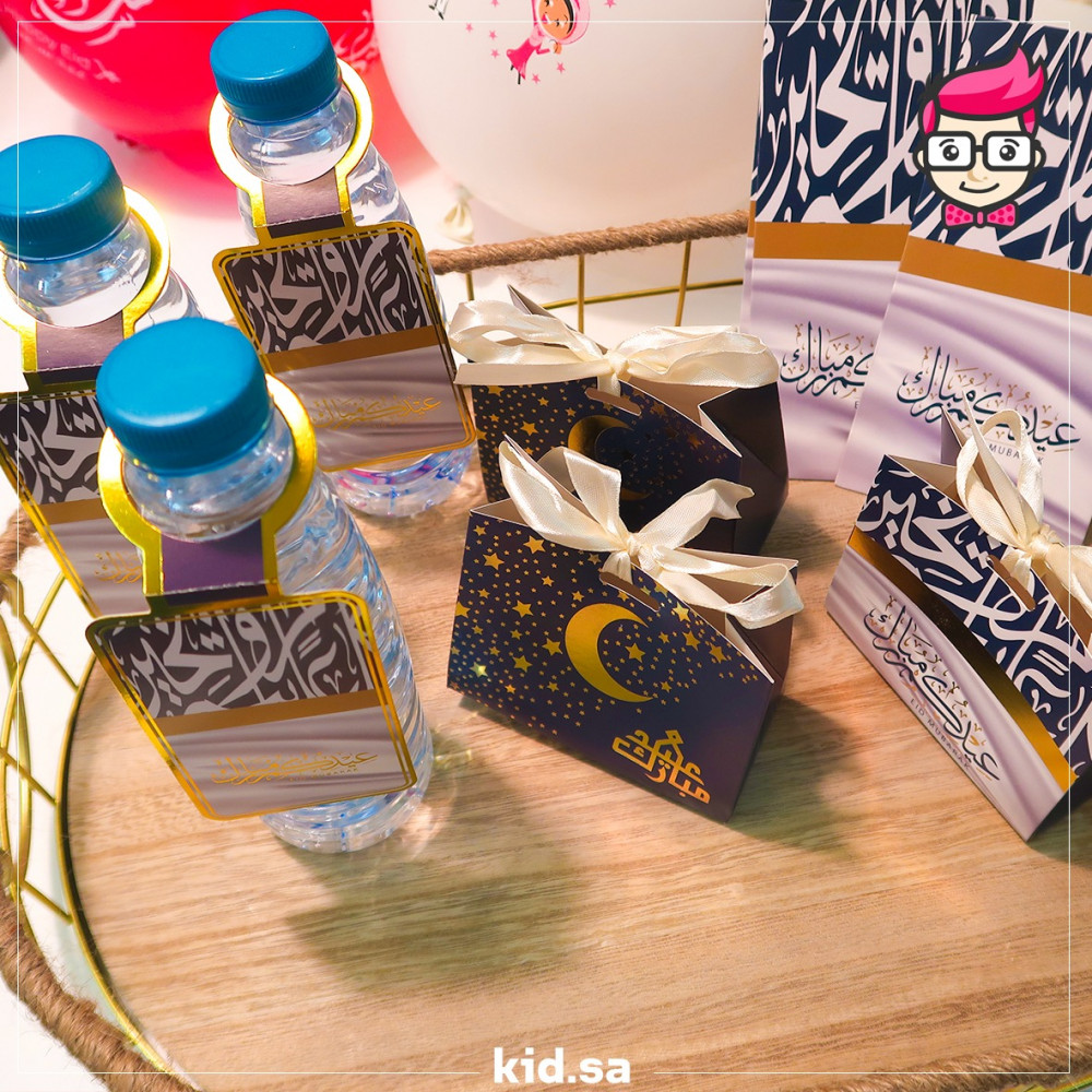 توزيعات بطاقات العيد