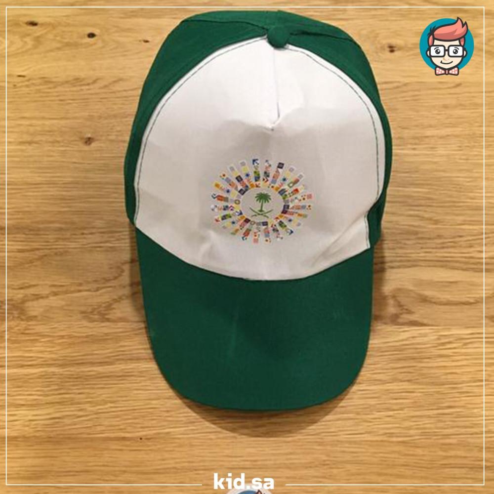قبعات لليوم الوطني
