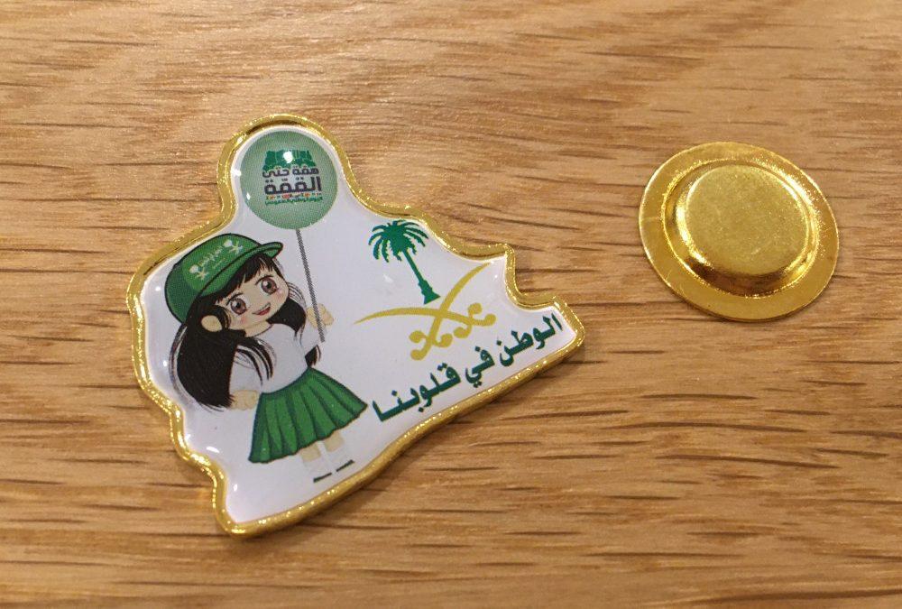 أفضل اماكن بيع مستلزمات اليوم الوطني السعودي 91
