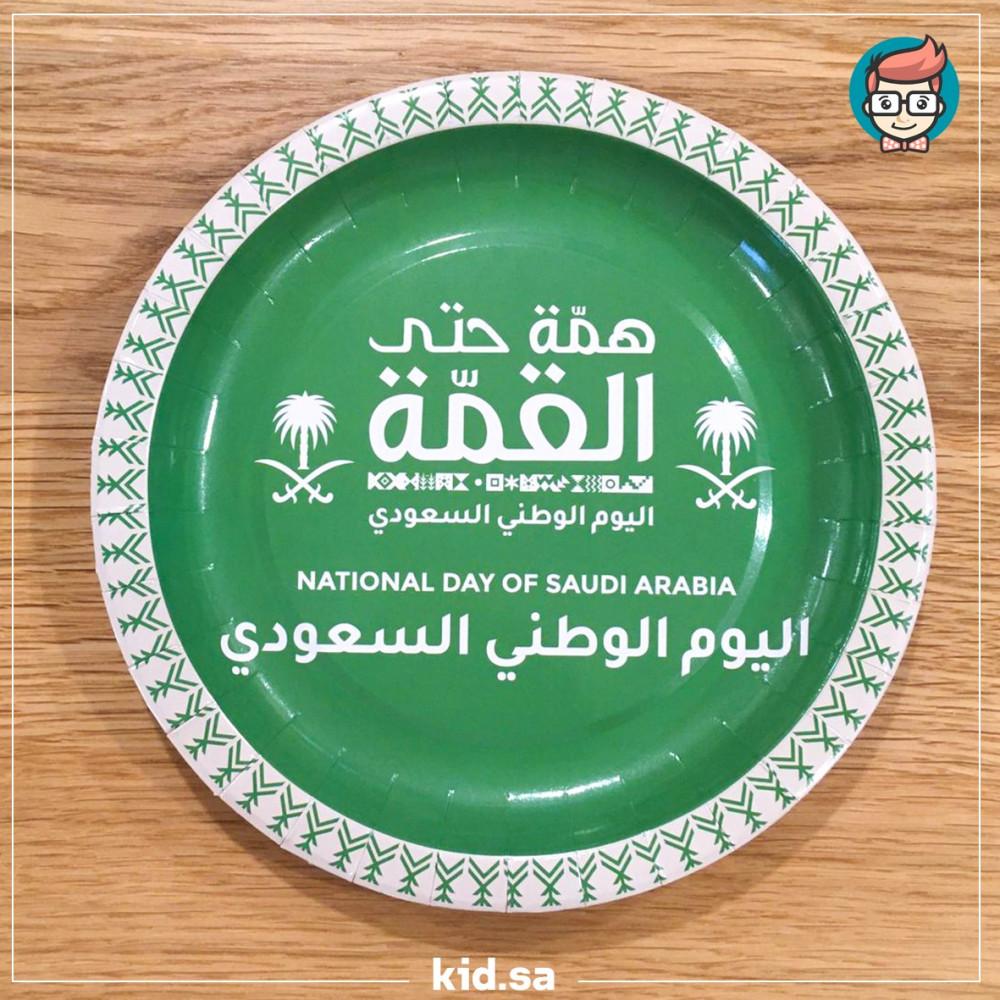 اماكن بيع مستلزمات اليوم الوطني السعودي 91