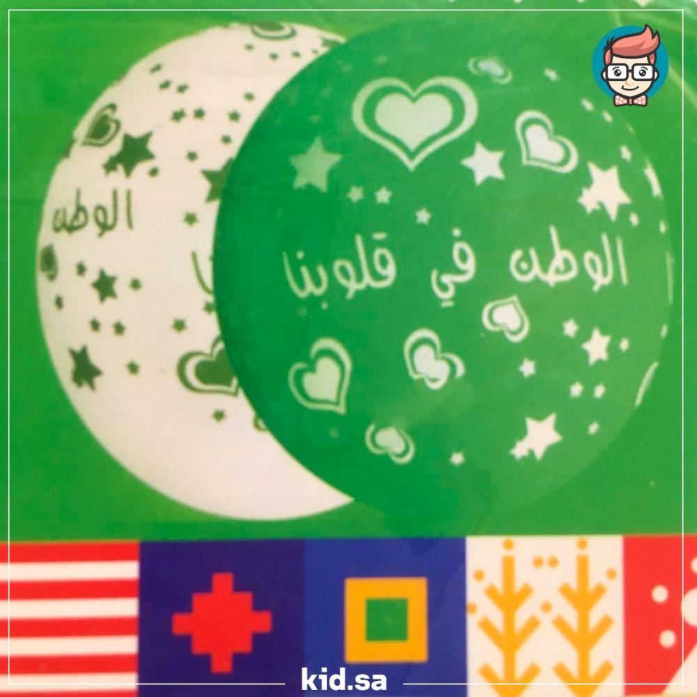 بالونات اليوم الوطني السعودي 91