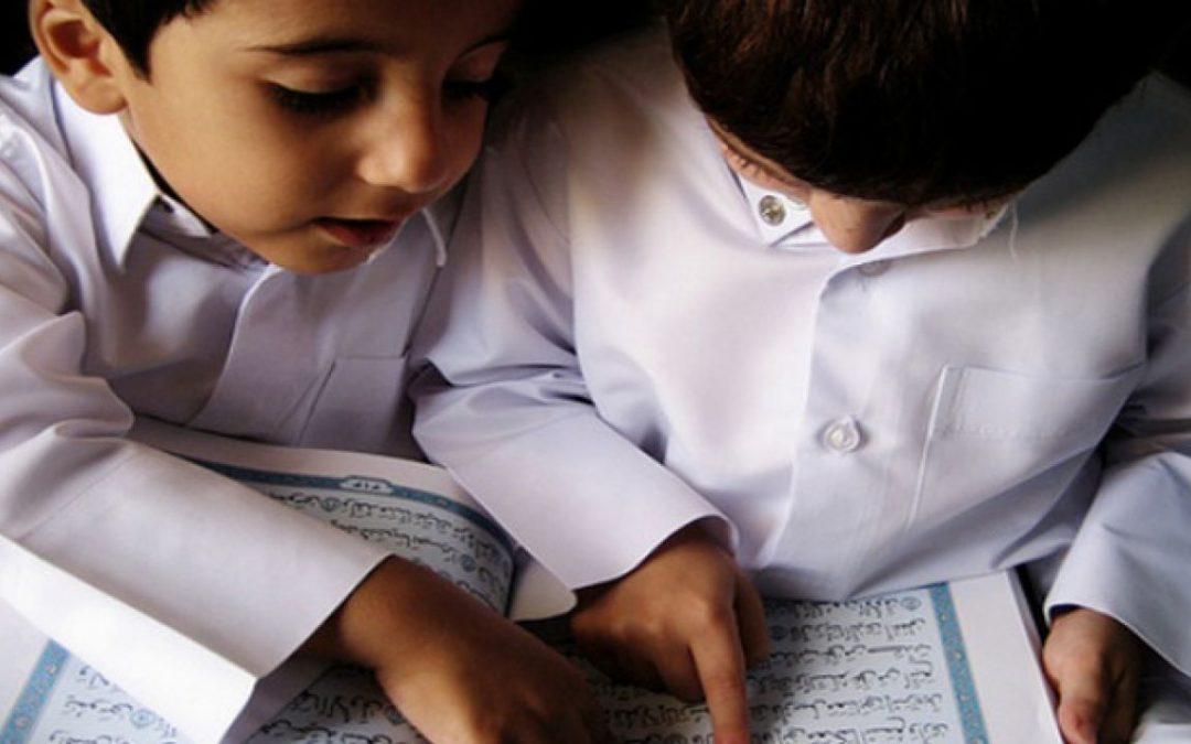 القدرات العقلية التي ينبغي معرفتها عند تحفيظ الطفل القرآن