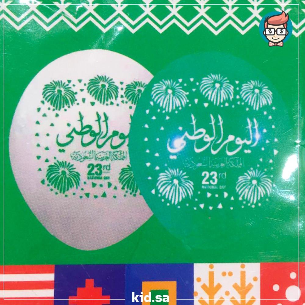 متجر بيع اغراض اليوم الوطني السعودي 2021