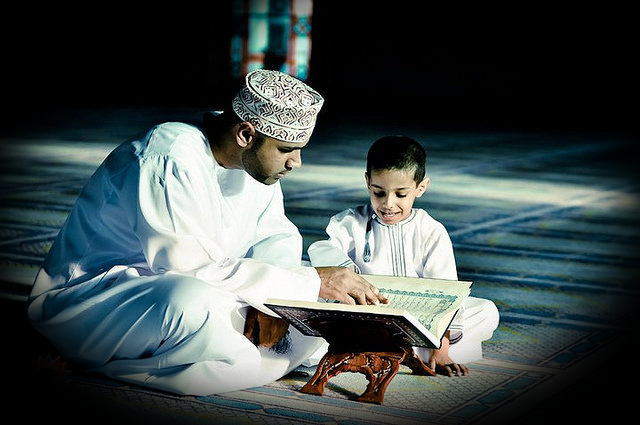 الصفات والمهارات اللازمة لمعلم القرآن الكريم