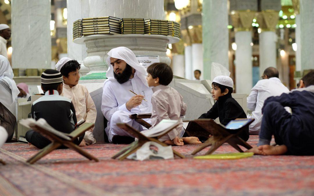 المهارات التربوية في الحلقات القرآنية والتدريس (الجزء الأول)